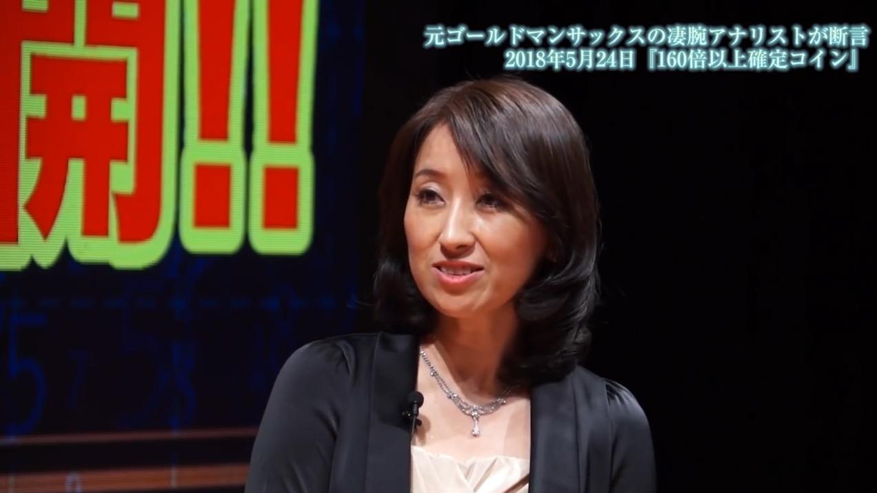瀬尾恵子3