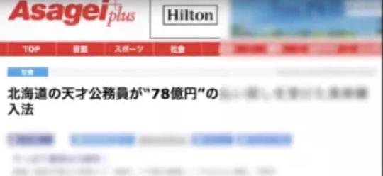 記事(ボカシ)