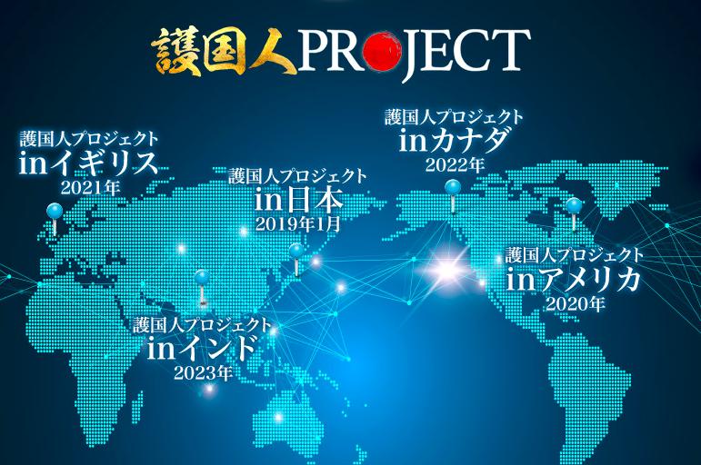 プロジェクトの予定