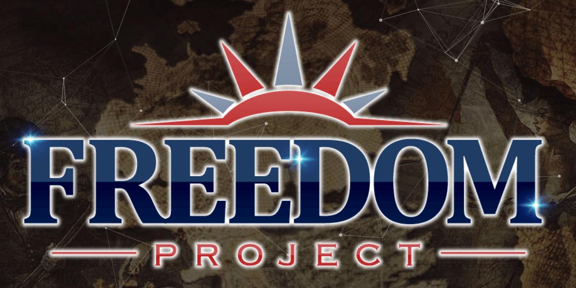 フリーダムプロジェクト