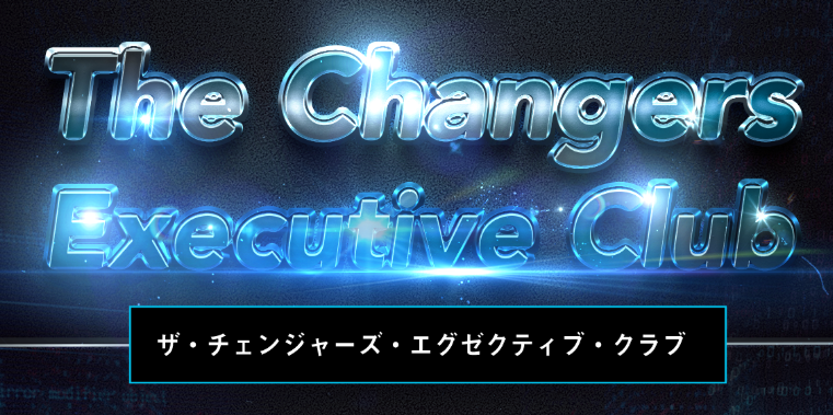 The Changers Execuive Club