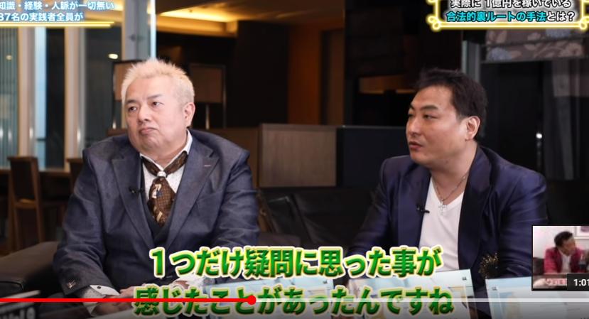 坂本氏の質問①